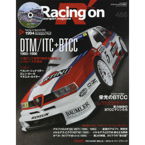 Racing on Motorsport magazine 485