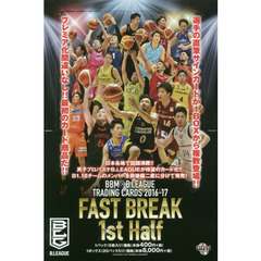 BBM×B.LEAGUE TRADING CARDS 2016-17 FAST BREAK 1st Half BOX