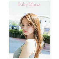 Baby Maria 黒瀧まりあFIRST STYLE BOOK