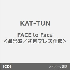 FACE to Face(通常盤/初回プレス仕様)