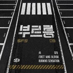 SF9/1ST MINI ALBUM : BURNING SENSATION