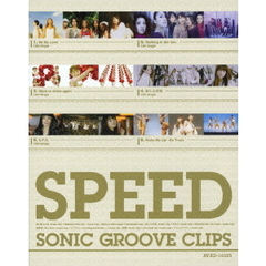 SPEED/SPEED SONIC GROOVE CLIPS(Blu?ray Disc)