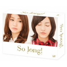 So long! DVD-BOX 豪華版 <初回生産限定> Team K パッケージver.<セブンネット限定特典:チェンジングカード セブンネットバージョン>