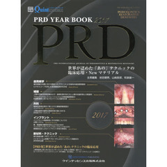 PRD YEAR BOOK 2017