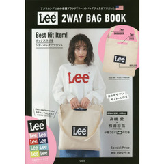 Lee 2WAY BAG BOOK