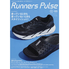 Runners Pulse 2017年4月号