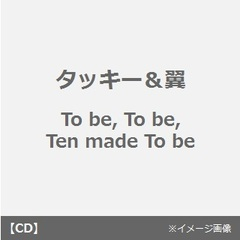 To be,To be,Ten made To be