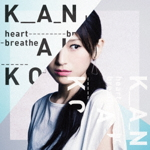 heart breathe(初回限定盤/CD+DVD)