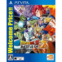 PSVita ドラゴンボールZ BATTLE OF Z Welcome Price!!