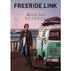FREERIDE.LINK #02 WINTER 2016