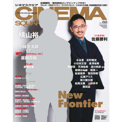 CINEMA SQUARE vol.88