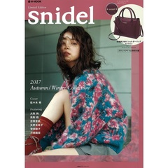 snidel 2017 Autumn/Winter Collection Limited Edition