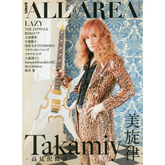 B-PASS ALL AREA Vol.6