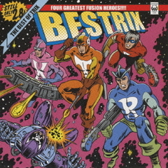 BESTRIX~THE BEST OF TRIX