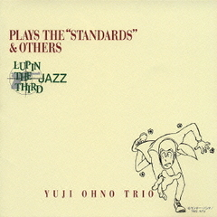 "LUPIN THE THIRD「JAZZ」PLAYS THE""STANDARDS""&OTHERS(セブンネット限定ルパン秋のJAZZキャンペーンステッカー付き)"