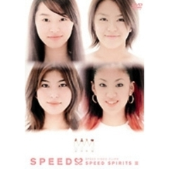 SPEED/SPEED SPIRITS II