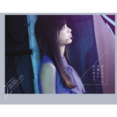 乃木坂46/乃木坂46 2nd YEAR BIRTHDAY LIVE 2014.2.22 YOKOHAMA ARENA 完全生産限定盤(Blu?ray Disc)