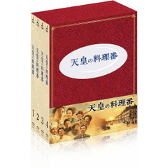天皇の料理番 Blu-ray BOX(Blu-ray Disc)