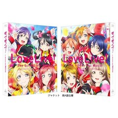 ラブライブ! The School Idol Movie 【特装限定版】(Blu-ray Disc)