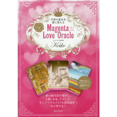 Magenta Love Oracle