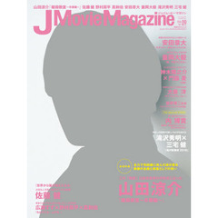 J Movie Magazine Vol.09