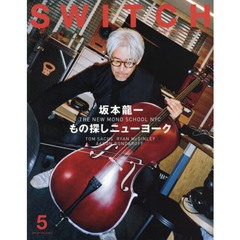 SWITCH VOL.35NO.5(2017MAY.)