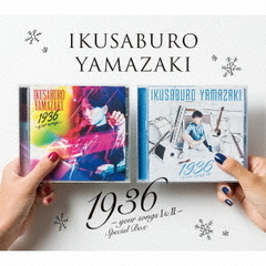 1936 ~your song I & II~ Special Box