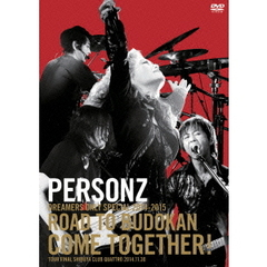 PERSONZ/PERSONZ DREAMERS ONLY SPECIAL 2014-2015 [ROAD TO BUDOKAN COME TOGETHER!]
