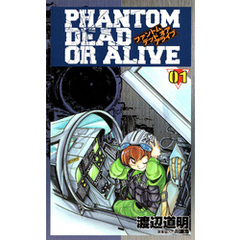 PHANTOM DEAD OR ALIVE 1巻