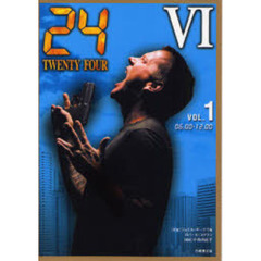 24 TWENTY FOUR 6VOL.1
