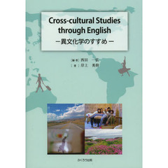 Cross‐cultural Studies through English―異文化学のすすめ