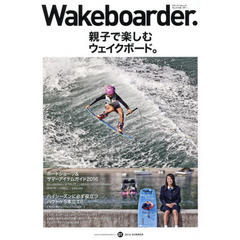 Wakeboarder. 01(2016SUMMER)