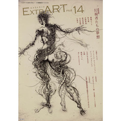 EXTRART FILE14