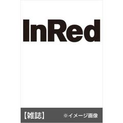In Red(インレッド) 2017年7月号