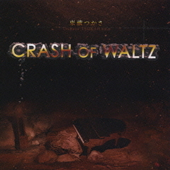 Crash of Waltz