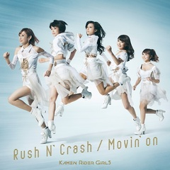 Rush N' Crash/Movin' On<セブンネット限定 VRコンテンツ(シリアルカード)および専用ゴーグル「GATESCOPE」付き(パターンB)>