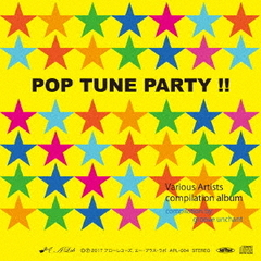 POP TUNE PARTY !!