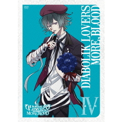 アニメ 「DIABOLIK LOVERS MORE,BLOOD」 通常版 IV