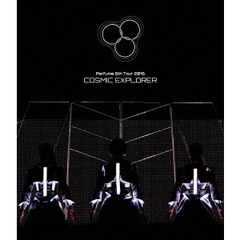 Perfume 6th Tour 2016 「COSMIC EXPLORER」(通常盤)(Blu-ray Disc)