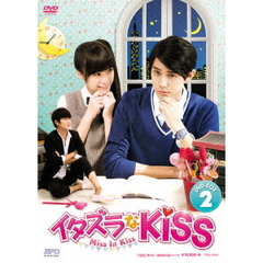 イタズラなKiss~Miss In Kiss DVD-BOX 2