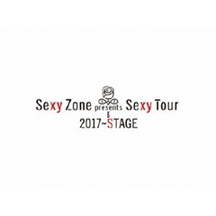 Sexy Zone/Sexy Zone Presents Sexy Tour ~ STAGE DVD(初回限定盤)<ポスター特典無し>