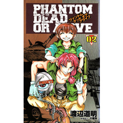 PHANTOM DEAD OR ALIVE 2巻