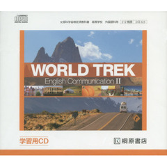 CD WORLD TREK Engl 2