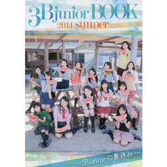 3B junior BOOK 2014summer