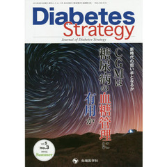 Diabetes Strategy Journal of Diabetes Strategy vol.5no.3(2015Summer)