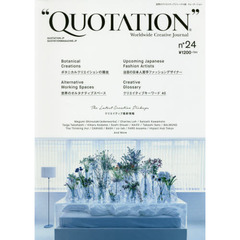 """QUOTATION"" Worldwide Creative Journal no.24"