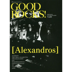 GOOD ROCKS! GOOD MUSIC CULTURE MAGAZINE Vol.80