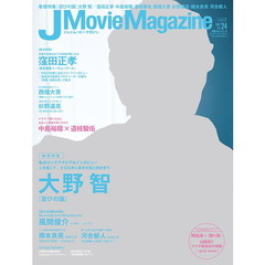 J Movie Magazine Vol.24