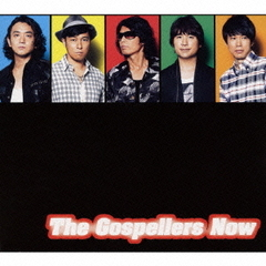 The Gospellers Now(初回生産限定盤)