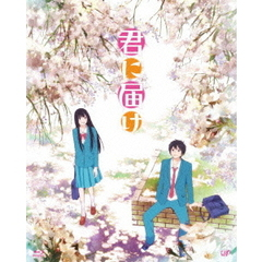 君に届け 1ST SEASON BD-BOX(Blu-ray Disc)